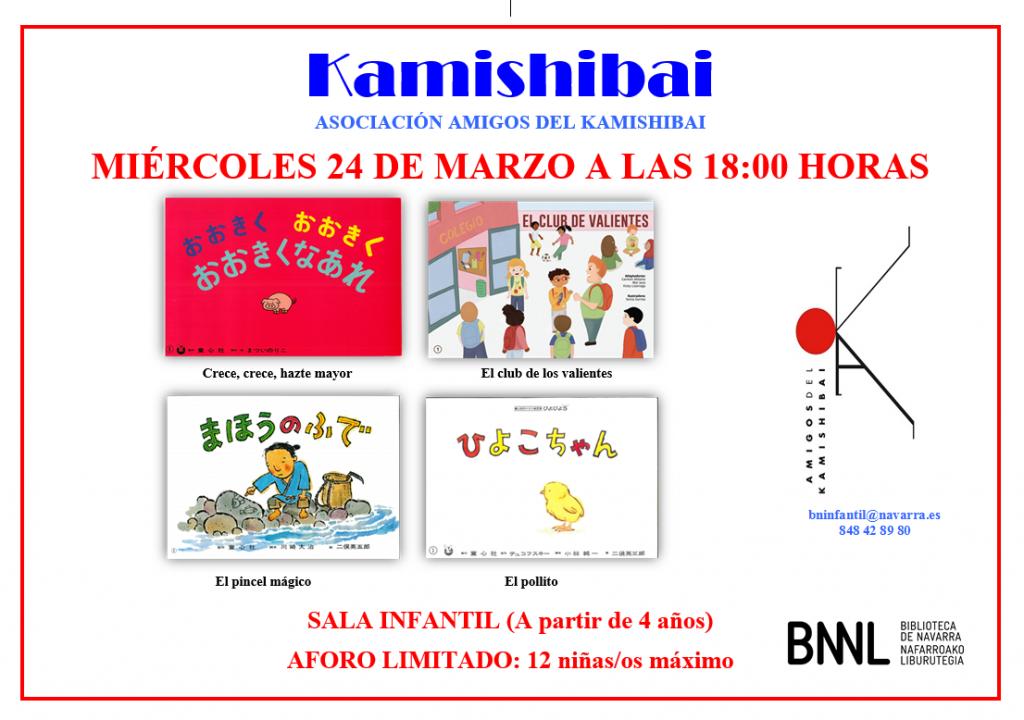 Interpretación de Kamishibais en la Biblioteca de Navarra, marzo 2021